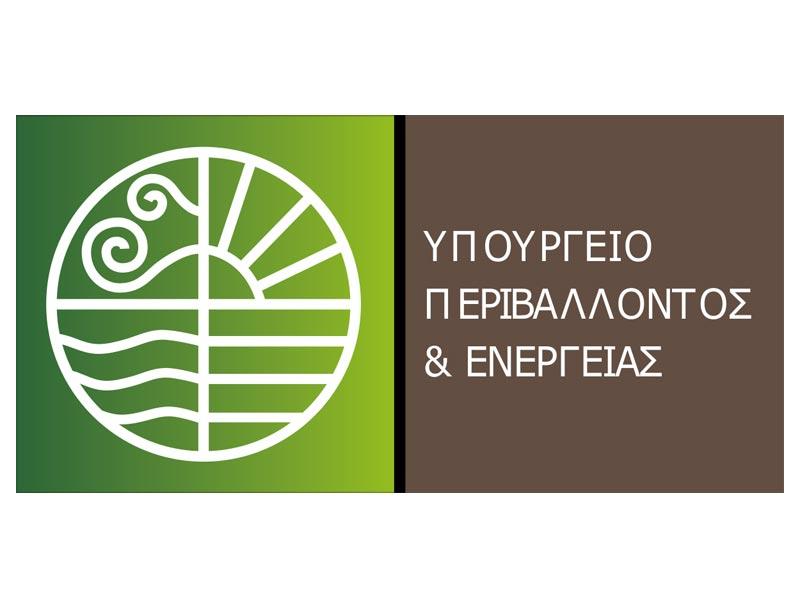 12 μέτρα άμεσης δράσης για τη Δυτική Μακεδονία παρουσίασε ο Κ. Χατζηδάκης