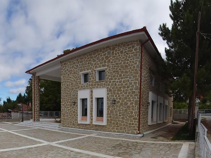 Πολιτιστικό Κέντρο